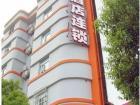 布丁酒店连锁(杭州四季青店)